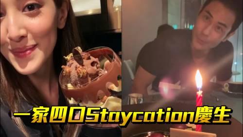 30歲生日好姊妹請食壽司  陳凱琳一家Staycation歡度