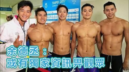 TVB與你投入東奧      <br />名主持人伴你直播賽事