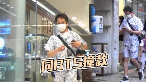 巨腩撐爆8萬LV套裝<br />54歲鄧兆尊變「行走青花瓷」